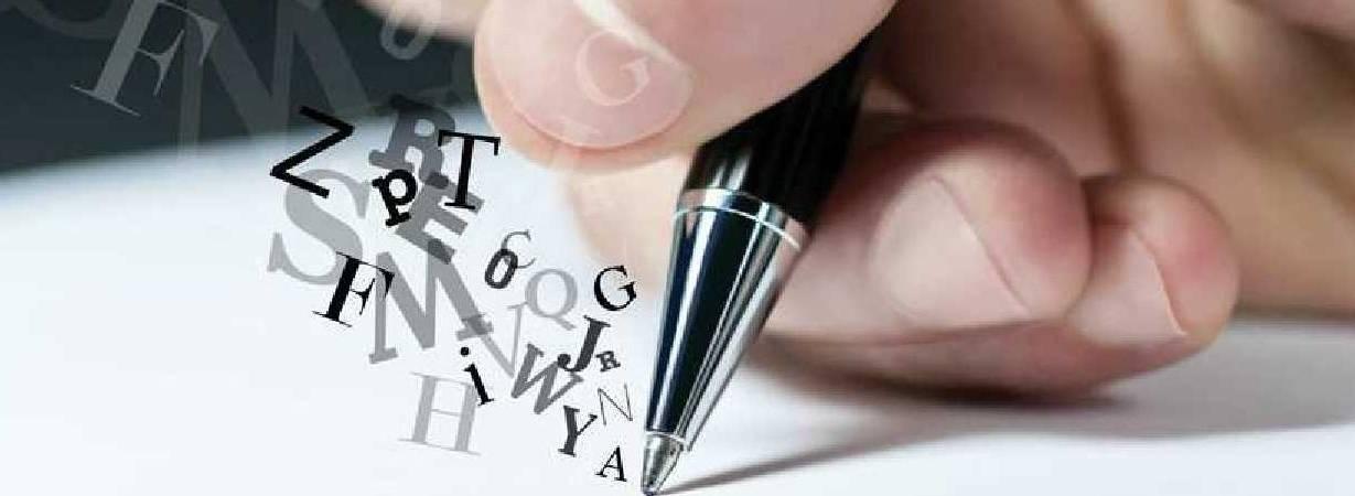reeducación de la escritura